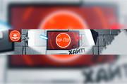 Оформление канала на YouTube, Шапка для канала, Аватарка для канала 137 - kwork.ru