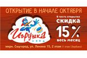 Векторная иллюстрация 155 - kwork.ru