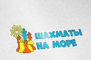 Эффектный логотип 214 - kwork.ru