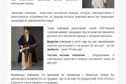 Сделаю адаптивную верстку HTML письма для e-mail рассылок 151 - kwork.ru