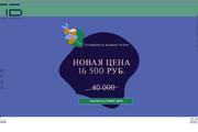 Создание сайтов на конструкторе сайтов WIX, nethouse 116 - kwork.ru