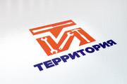 Логотип в 3 вариантах, визуализация в подарок 110 - kwork.ru