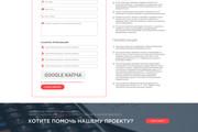 Уникальный дизайн сайта для вас. Интернет магазины и другие сайты 283 - kwork.ru