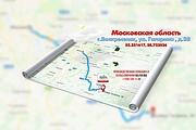 Красивая схема и карта проезда 21 - kwork.ru