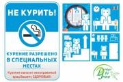 Отрисовка в вектор 133 - kwork.ru