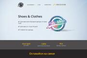 Вёрстка страницы HTML CSS JS по доступной цене. По макету 7 - kwork.ru