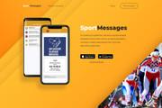 Верстка секции сайта по psd макету 24 - kwork.ru