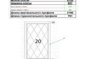 Изготовления проекта для мебели с технической документацией 61 - kwork.ru