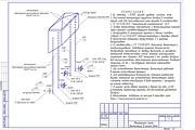 Проектирование вентиляции 72 - kwork.ru