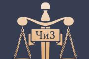 Отрисую оригинальный векторный логотип 8 - kwork.ru
