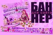 Продающий Promo-баннер для Вашей соц. сети 35 - kwork.ru