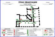 Разработка планов эвакуации по ГОСТ 11 - kwork.ru