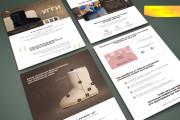 Веб дизайн landing page, адаптив 21 - kwork.ru