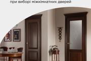 Работа в photoshop 147 - kwork.ru