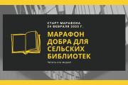 Стильный дизайн презентации 514 - kwork.ru