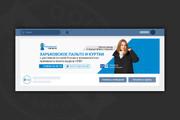 Сделаю оформление Вконтакте для группы 173 - kwork.ru