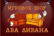 Сделаю логотип в трех вариантах 139 - kwork.ru