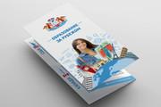 Дизайн брошюры, буклета 80 - kwork.ru
