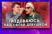 Креативные превью картинки для ваших видео в YouTube 117 - kwork.ru