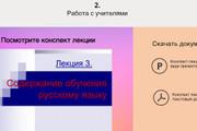 Создание сайтов на конструкторе сайтов WIX, nethouse 158 - kwork.ru