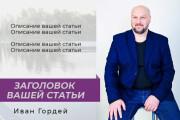 Оформление сообщества Вконтакте 21 - kwork.ru