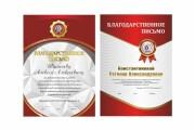 Сделаю сертификат 91 - kwork.ru