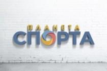 Разработка уникального логотипа 164 - kwork.ru