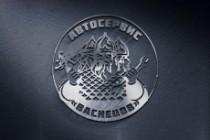 Разработка уникального логотипа 153 - kwork.ru