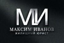 Разработка уникального логотипа 200 - kwork.ru
