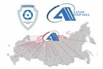 Разработка уникального логотипа 197 - kwork.ru