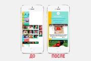 Адаптация сайта под все разрешения экранов и мобильные устройства 127 - kwork.ru