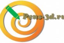 Сделаю один логотип для сайта 22 - kwork.ru