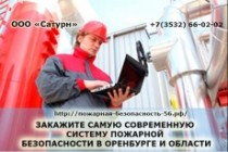 Создам красивое HTML- email письмо для рассылки 110 - kwork.ru