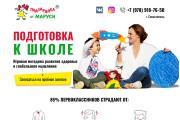 Доработка и исправления верстки. CMS WordPress, Joomla 130 - kwork.ru