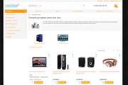 Установлю интернет-магазин OpenCart за 1 день 45 - kwork.ru