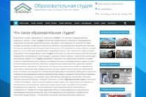 Создам сайт на WordPress 25 - kwork.ru