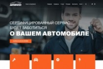 Создам сайт на WordPress 24 - kwork.ru