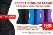 Тизеры 200 на 200. Кол-во 20 штук 26 - kwork.ru