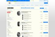 Дизайн для вашего сайта или мобильного приложения + PSD 71 - kwork.ru