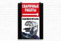 Дизайн баннера 147 - kwork.ru