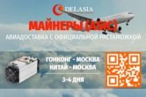 Дизайн баннера 146 - kwork.ru
