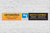 Дизайн баннера 136 - kwork.ru