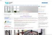 Адаптация страницы сайта под мобильные устройства 19 - kwork.ru