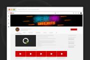 Сделаю оформление канала YouTube 124 - kwork.ru
