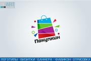 Создам качественный логотип, favicon в подарок 128 - kwork.ru