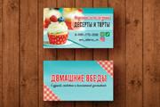 3 варианта дизайна визитки 147 - kwork.ru