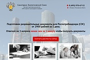 Квиз, без привязки к конструктору 24 - kwork.ru