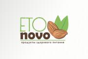 Экспресс логотип 6 - kwork.ru