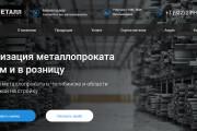 3 варианта логотипа + доработки по выбранному 23 - kwork.ru