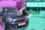 Креативные превью картинки для ваших видео в YouTube 153 - kwork.ru